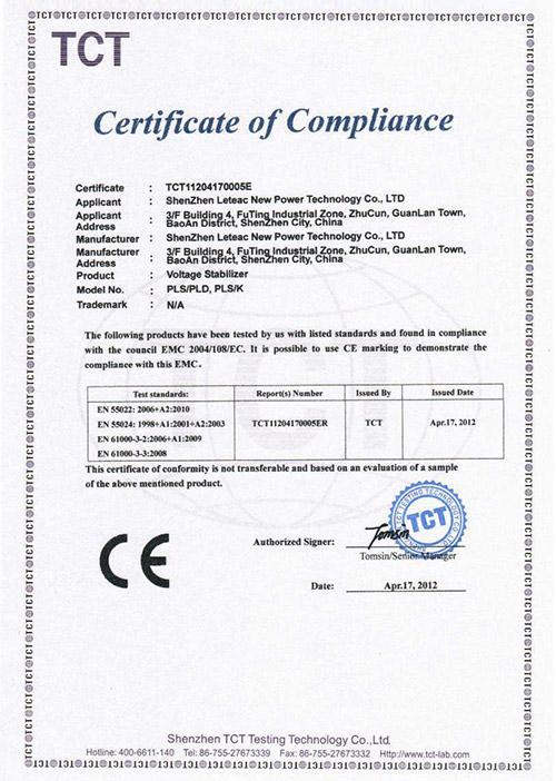 CE--EMC(稳压器认证)
