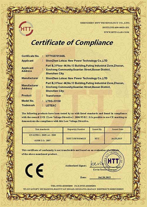 CE-LVD(变压器认证)