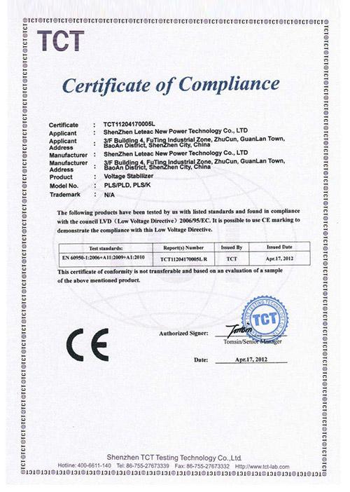 CE--LVD(稳压器认证)