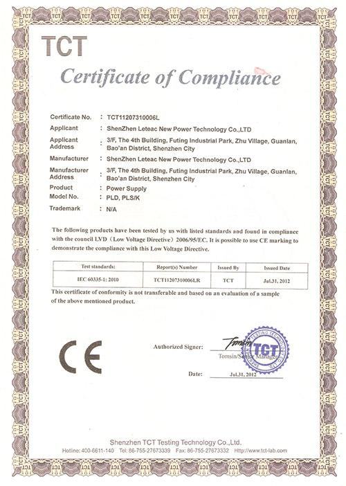 CE-IEC(稳压器认证)