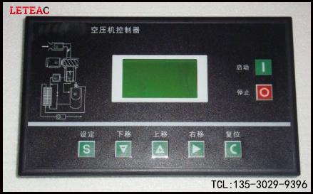 感性负载用稳压器,空压机控制器值得信赖
