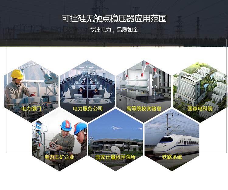 南宁稳压器—利泰CE认证质量有保证