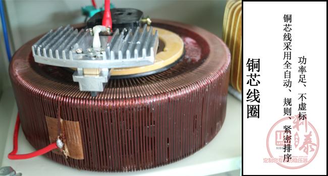 碳刷式稳压器和无触点稳压器有什么区别?