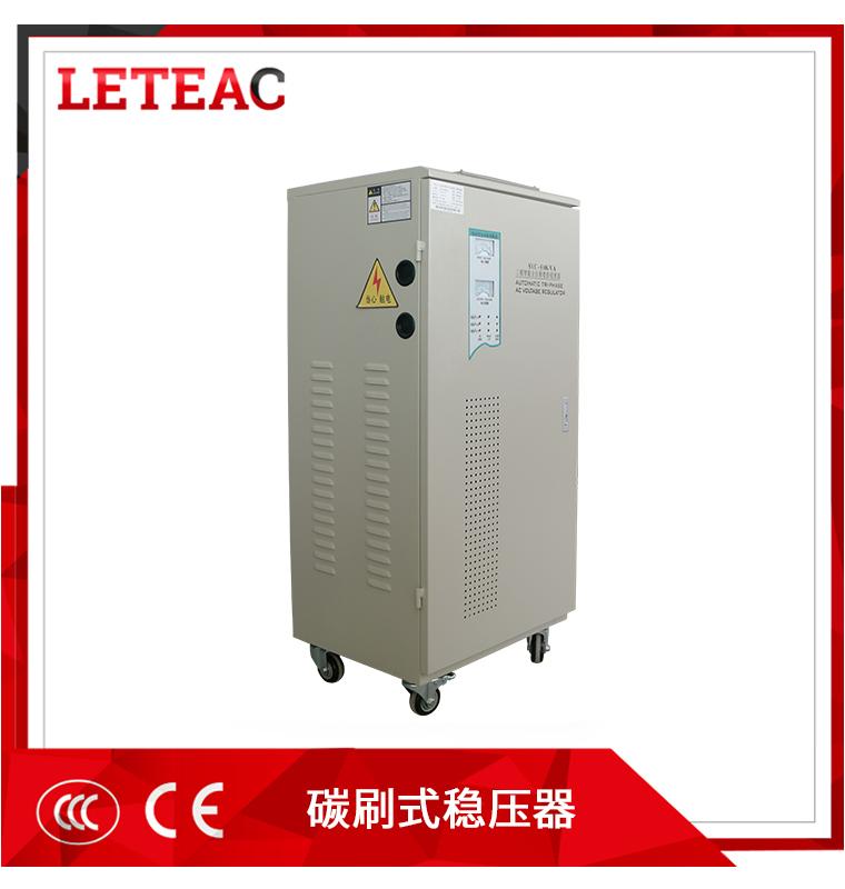 碳刷式稳压器 ——SVC系列高精度全自动稳压器 (1KVA-50KVA)