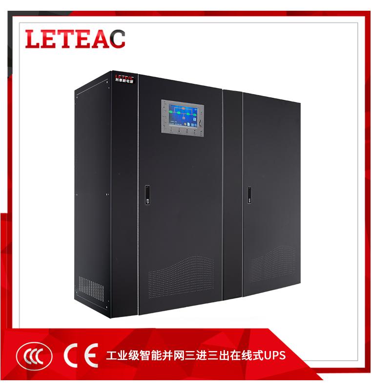 工业级智能并网三进三出在线式UPS—— MTT系列 (10-800KVA)