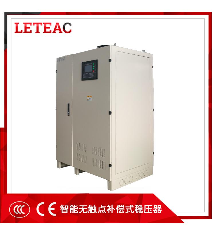 利泰稳压器300KW节能省电三相大功率无触点稳压器ZSBW-300KVA