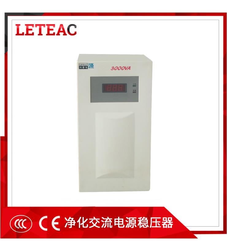 净化交流稳压电源 ——PLC系列 (1KVA-30KVA)