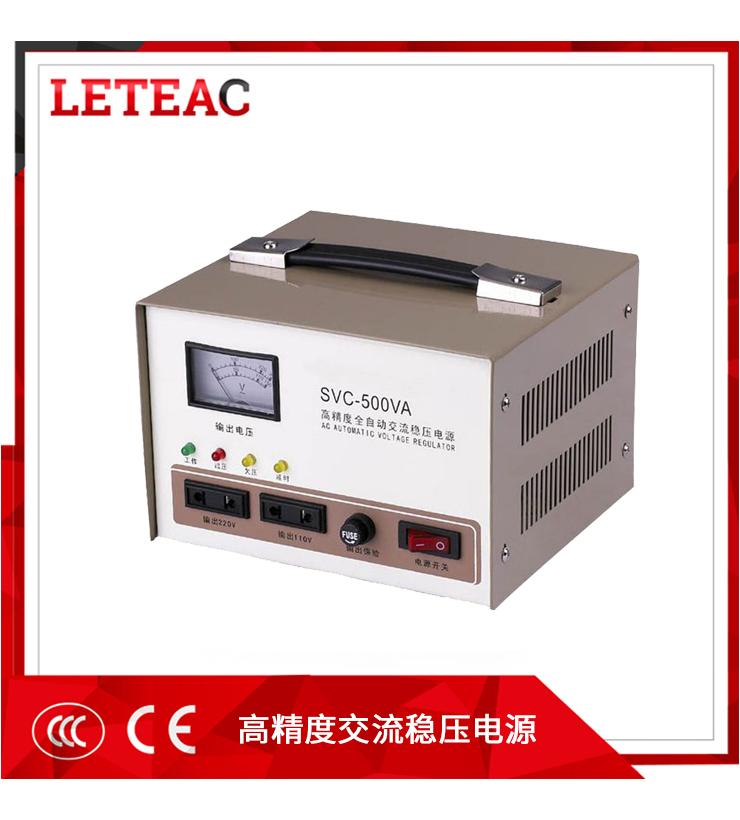 高精度交流稳压电源-SVC 系列